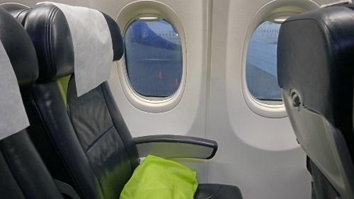 RwandAir Flight Reports