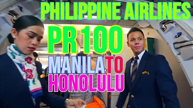 PR100 | MNL-HNL | Economy Class