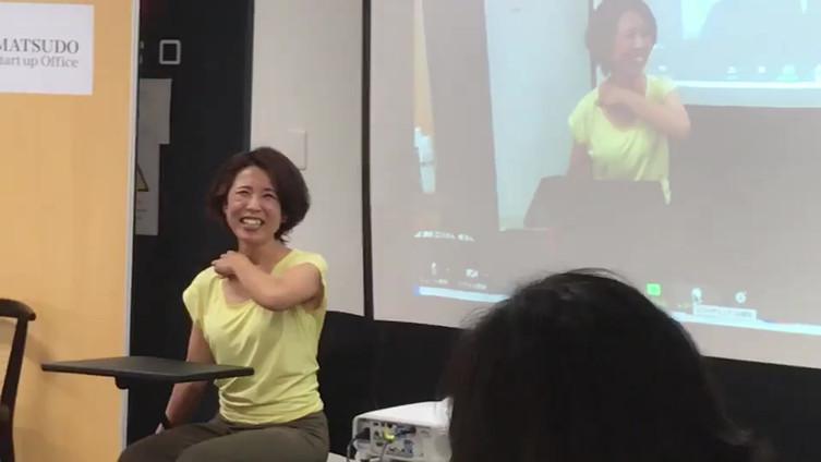 20201101_松戸スタートアップオフィス美肌セミナー動画