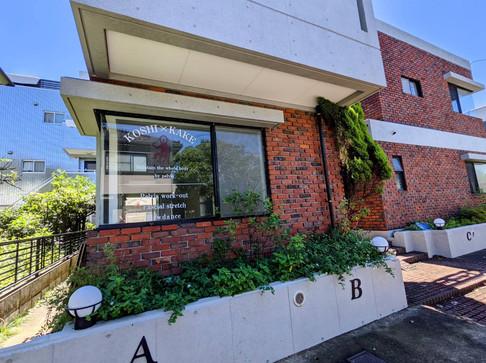 KOSHI×KAKE鎌倉スタジオ外観