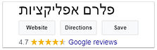Google_Review_Banner_310x100px (002).jpg