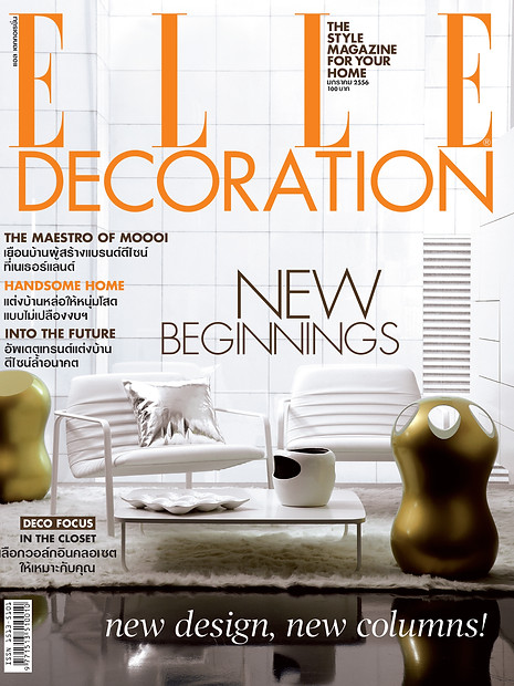 ELLE DECORATION THAILAND 2012 | 12