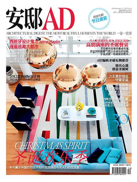 AD CHINA | 2011 | 12