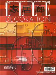 ELLE DECORATION CHINA 2012 | 12