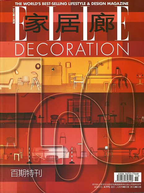 ELLE DECORATION CHINA 2012 | 12