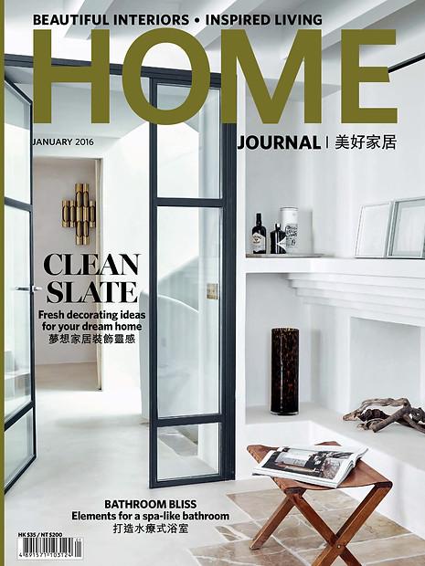 HOME HK