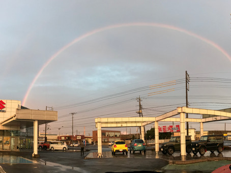 虹が見えた日