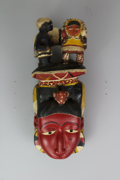 Possible Guro Tribe Mask. Guro, Ivory Coast