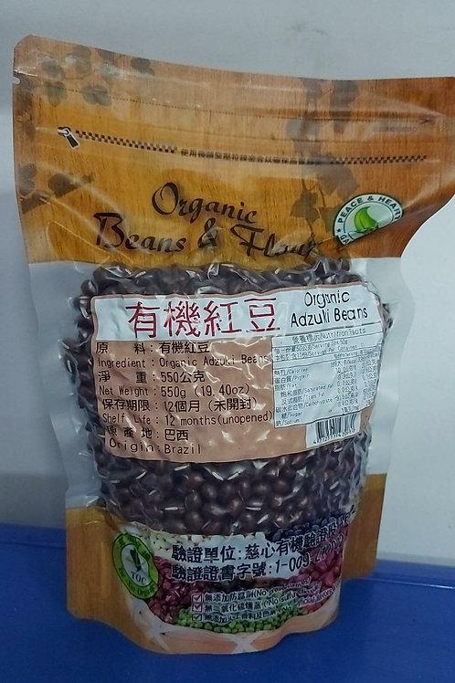 YES063 有機紅豆550g-免(簡單)