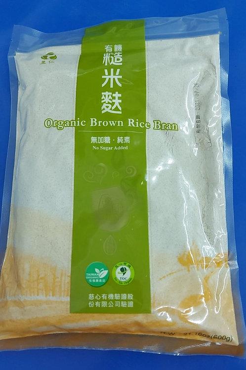 YES159 有機糙米麩-無糖