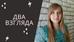 Бесконечная война за внимание пользователей: два взгляда с Катериной Даниловой