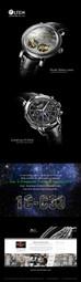 HKTDC Hong Kong Watch and Clock Fair 2016