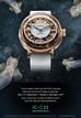 HKTDC Hong Kong Watch and Clock Fair 2019