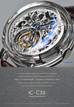HKTDC Hong Kong Watch and Clock Fair 2017