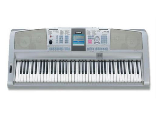 Vendo tastiera Yamaha