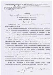 Рязанский.png