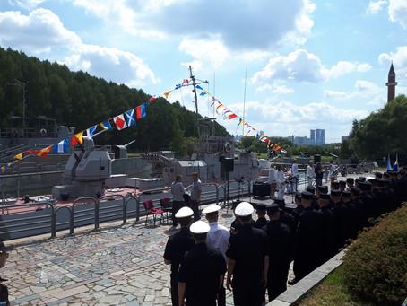 День военно-морского флота!