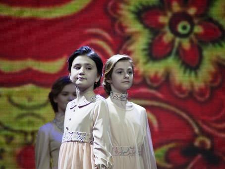 """Успешный старт конкурса """"Национальный костюм России. Традиции и будущее глазами детей"""""""