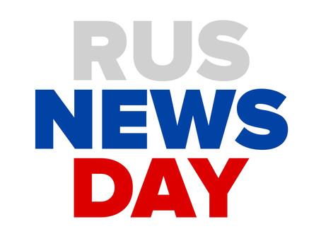 «Реальная Россия»