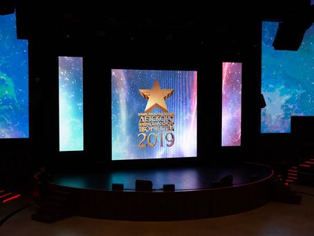 Торжественная церемония награждения Лауреатов