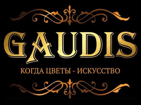 Компания GAUDIS – флористический партнер Премии.