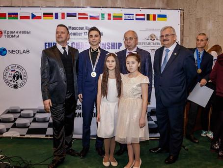 Закрытие Чемпионата Европы по международным (стоклеточным) шашкам.
