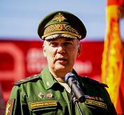Цыганков.png