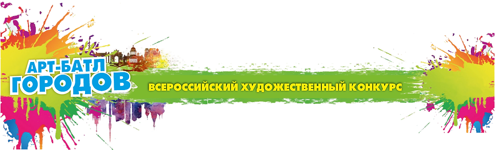 ШАПКА.png