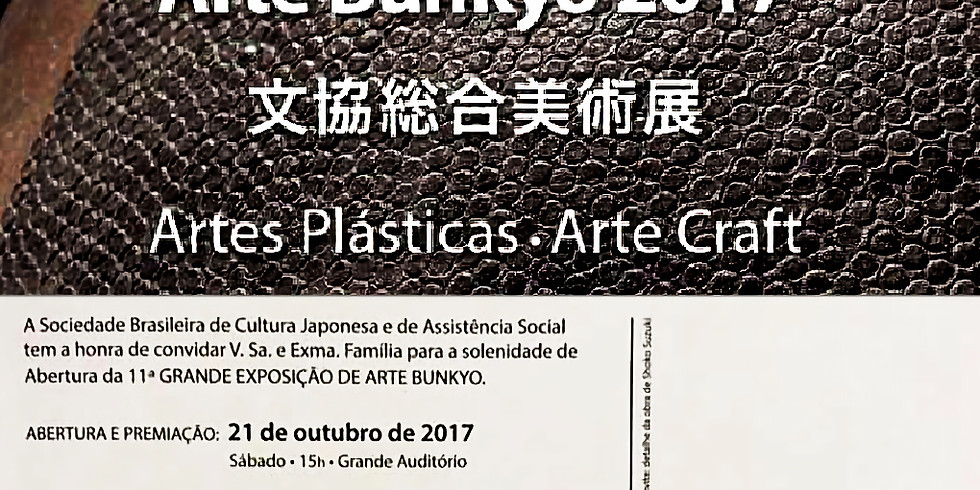 11ª Grande Exposição de Artes Bunkyo