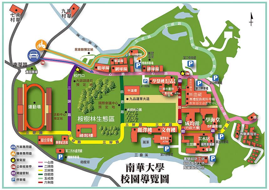 校園地圖.jpg