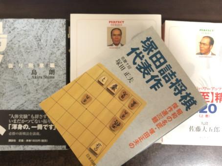 春日井で将棋の本などを出張買取しました