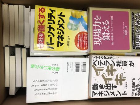 尾張旭でビジネス書や雑誌、児童書など本の出張買取をしました
