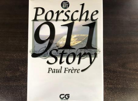 岡崎でポルシェやバイクなどの本を出張買取しました