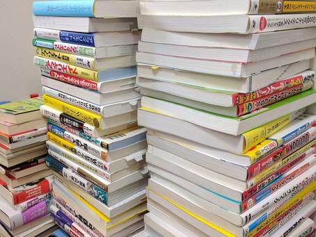 大量の本を出張買取