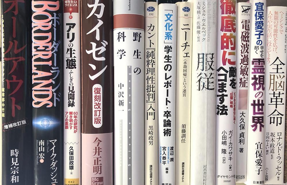 一般書籍買取2
