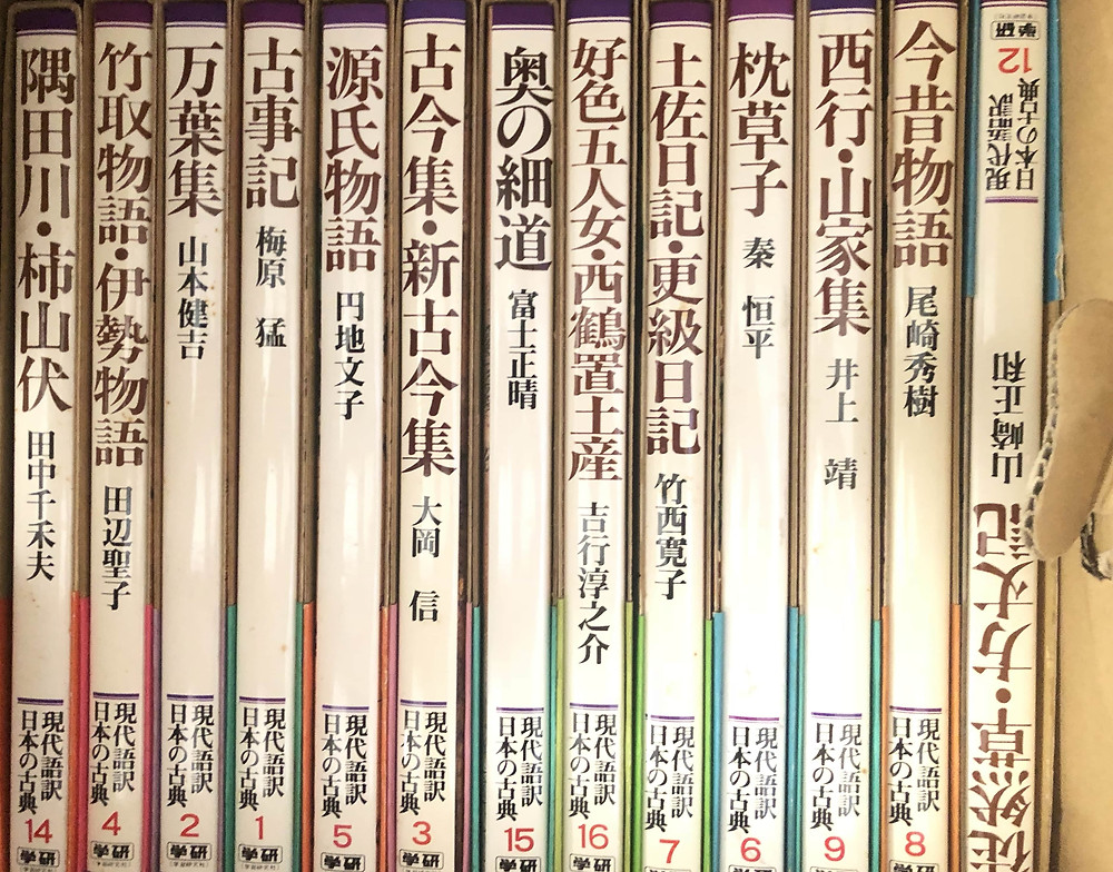日本の古典の買取