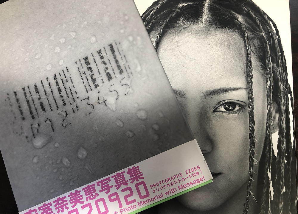 安室奈美恵写真集