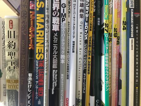 本・雑誌・漫画コミックの出張買取