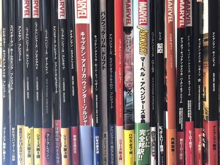 アメコミ・アニメのブルーレイ&DVD買取