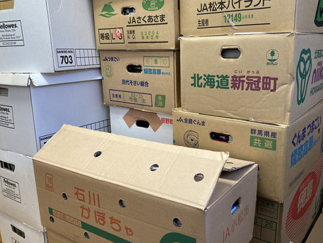 本・DVD・CD・ゲーム・フィギュアなどの買取をしました【愛知・岐阜・三重】