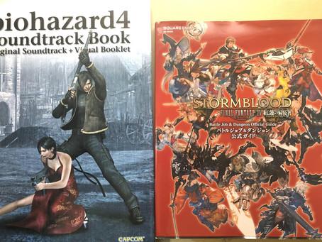 瀬戸市でゲーム関連の本を買取しました