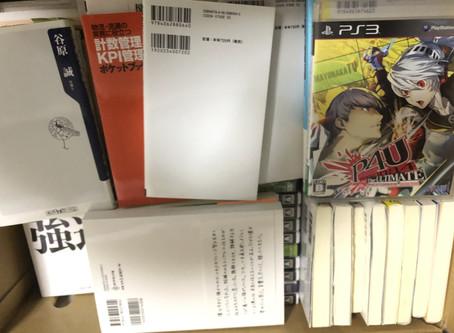 小牧でビジネス書・ゲームソフトなど出張買取しました