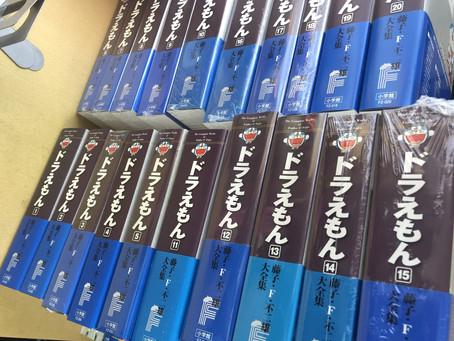 瀬戸市でドラえもん、ゲーム、CDなどの買取をしました