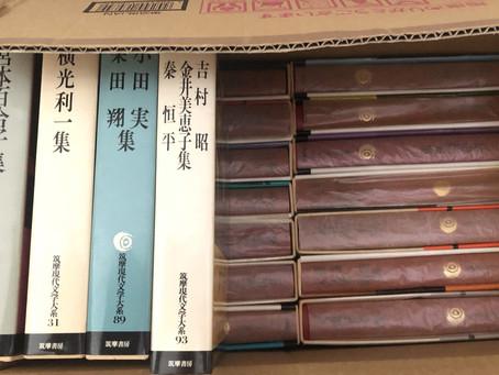 尾張旭で筑摩現代文学大系、日本の古典など買取しました
