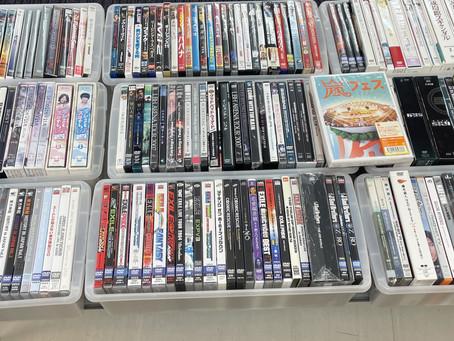 【瑞浪市】DVDとCDの買取をしました