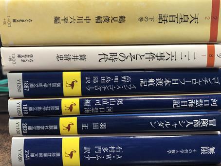 豊田で講談社学術文庫・ちくま文庫など本の出張買取をしました