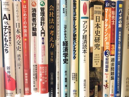 稲沢でビジネス書・漫画コミックなど本の買取をしました