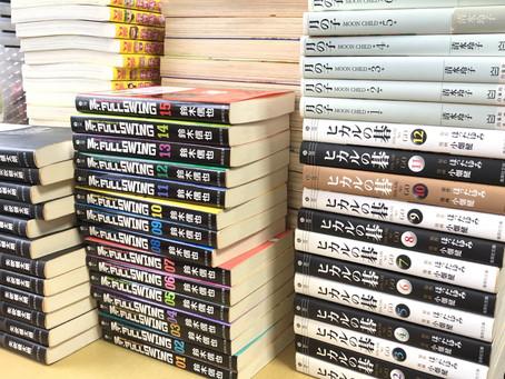 小牧で漫画コミックなど本の出張買取をしました