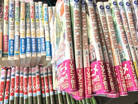瀬戸市で天上の虹、夏目友人帳などコミックの買取をしました