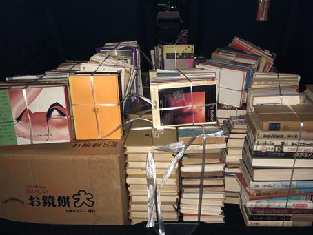 東浦町で蔵書整理のため本の買取をしました